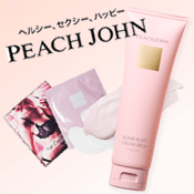 PEACH JOHNの人気バストアップクリーム