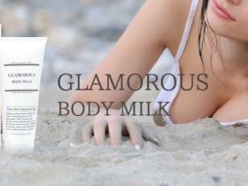 グラマラスボディミルクで胸が大きくなる仕組みと効果