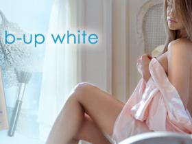 ビーアップホワイトは授乳中も効果的?
