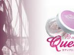 Bアップジェルクィーンの育乳効果と知っておきたい副作用の危険性