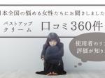 kuchikomi_01
