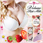 画像:Sexy-G-Styleボリュームリッチミルク